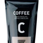 In túi zipper đựng cafe chất lượng tốt